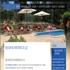Montinho da Luz (Vakantiehuis-Appartement)